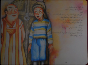 Les ressources pour la lecture en arabe au Maroc (4/6)
